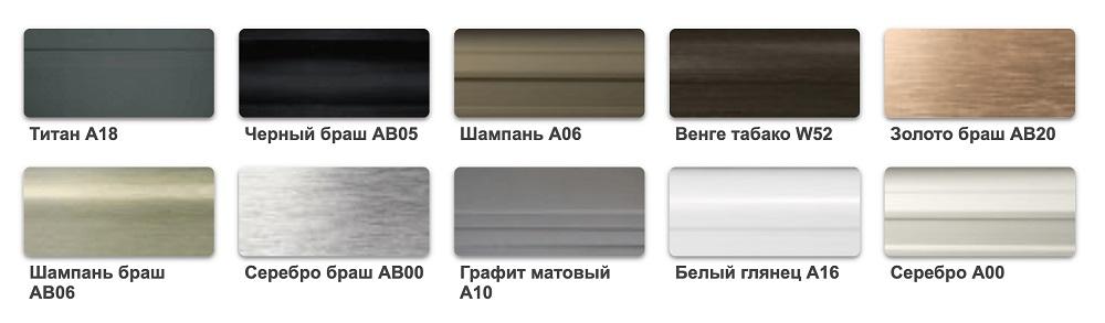 MS163 цвет